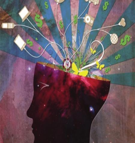 Способы создания мыслеформ